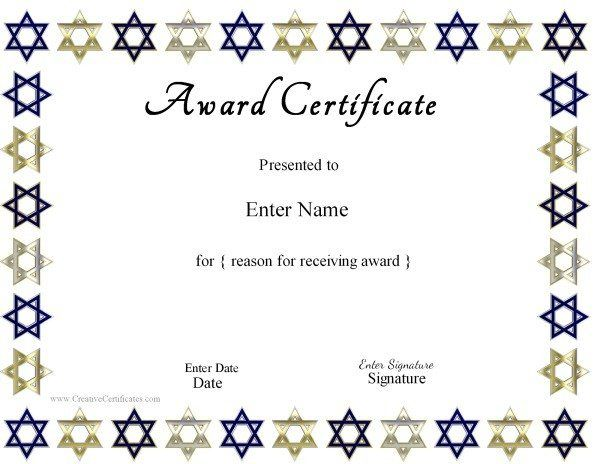 7 best LESC Social  Service images on Pinterest Certificate - army certificate of achievement template