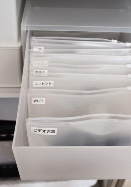 「無印 良品 書類 整理」的圖片搜尋結果