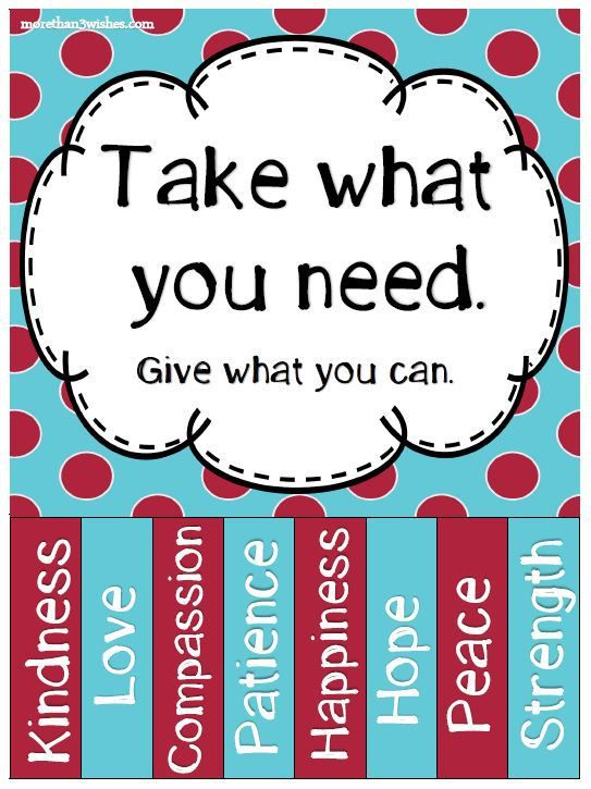 Nerdy image inside take what you need printable