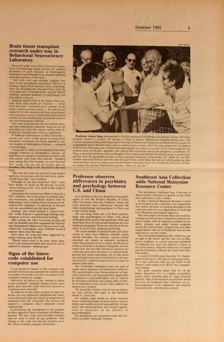 Ohio university today summer 1985 alden library southeast asia collection adds national