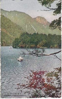 Japanese Publisher Postcard - Usagisima Yumoto Nikko