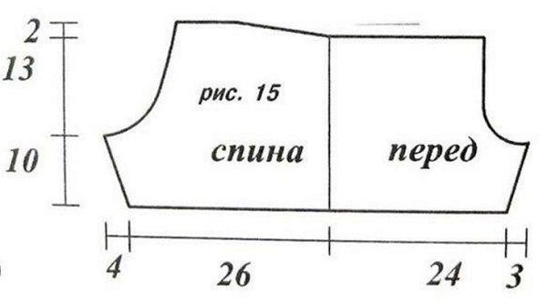 Ажурные шорты крючком 7