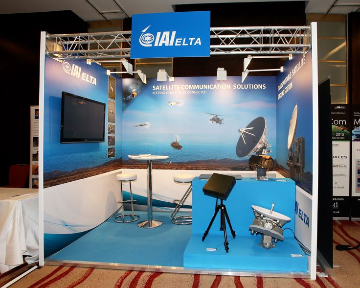 The New Stand we built for IAI Elta at Global Milsat Com exhibiting at #ParkPlaza in #London