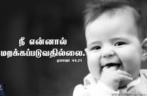 tamil christian wallpaper download www.christsquare.com