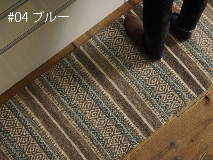 上質のウールを織り上げたキッチンマット。。【ほっこり天然素材】ウール100%平織りキッチンマット <メリル/約50x240cm>