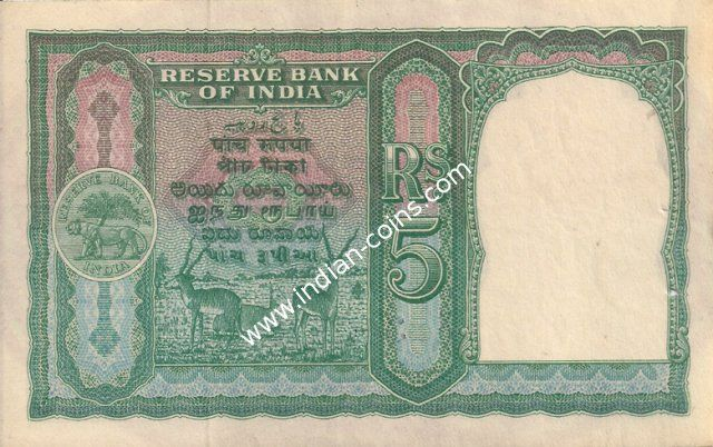 British India Bank Notes - Si no 340530