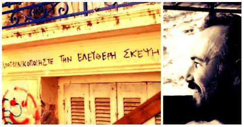 Το βιβλίο του «X-Άρχεια uncensored»,μια συλλογή από φωτογραφημένα συνθήματα,γκράφιτι,στένσιλ που αναρτηθήκαν από το 2009 έως το 2012 σε τοίχους των Εξαρχείων.Από την ημέρα της κυκλοφορίας εκείνου του βιβλίου ο Τάκης Σπυρόπουλος ξεκίνησε να φωτογραφίζει τη συνέχειά του. Η ποίηση του δρόμου είναι μια υπόθεση χωρίς επίλογο. Θέλει να μας την παρουσιάσει χωρίς σχολιασμό.  Συνέντευξη στον Γιάννη Παναγόπουλο http://fractalart.gr/takis-spiropoulos-fotografizontas-t/