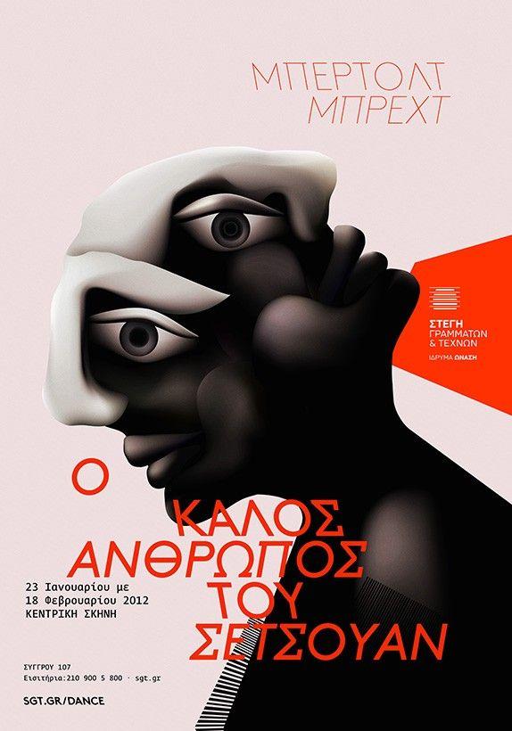 Beetroot -+ OCC - Season 2012/2013