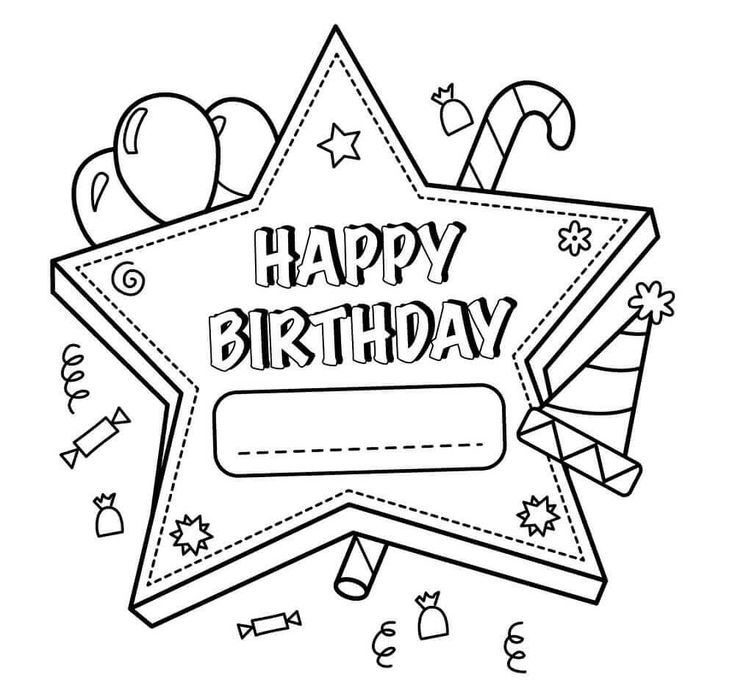 Clean image within free printable happy birthday coloring pages