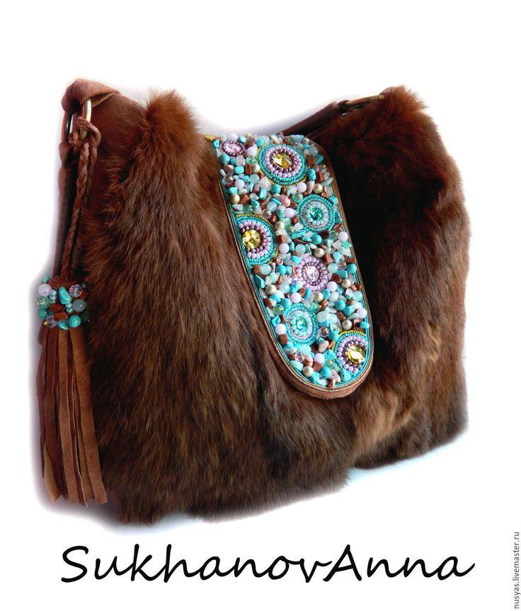 """Купить Сумка """"Карамель""""В НАЛИЧИИ - коричневый, сумка меховая, сумка с мехом, сумка замшевая"""
