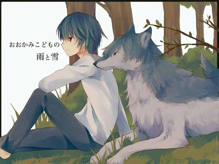 Ame - Wolf Children