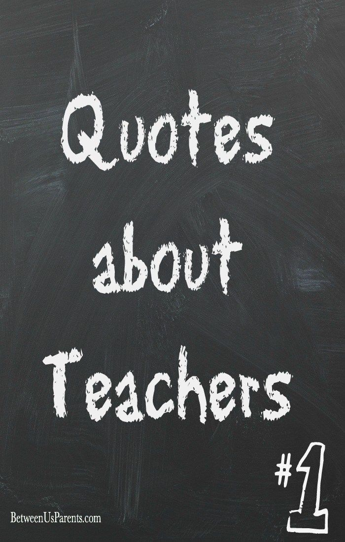 Teachers should be honored on World Teachers Day, and every other day, too. Here are some of my favorite inspiring quotes about teachers.