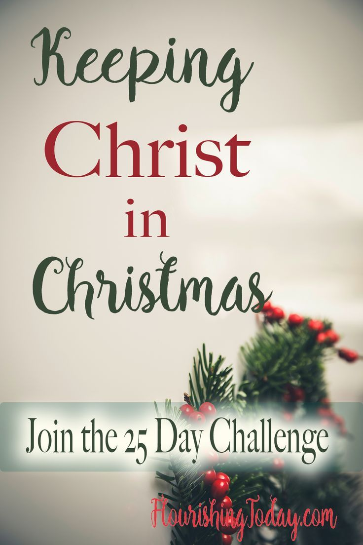 Are you tired of being overwhelmed by the stress produced by a hectic holiday season? Do you want to keep Christ in Christmas? Join us for recipes, free printables, devotionals and more as we celebrate Christ, the Reason for the Season!