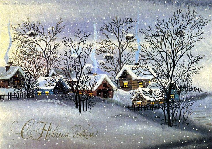 .Художник И.Можаева, 1989 г., Изобразительное искусство