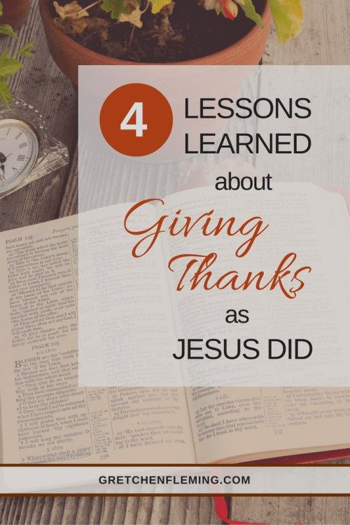 Why would Jesus give thanks while the need was not yet filled? Find out how to be thankful even when still needy.#givingthanks #thanksgiving #gratitude