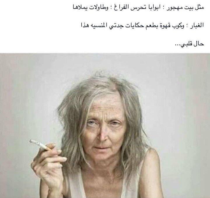 كلام في الحب Love Husband Quotes Husband Quotes Arabic Love Quotes