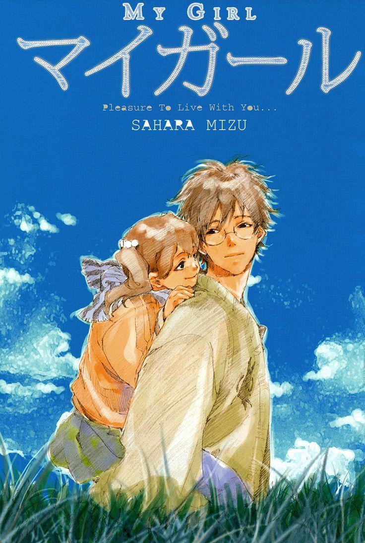 Pin by *Anisazu * on Sumomo Yumeka Anime, Anime boy