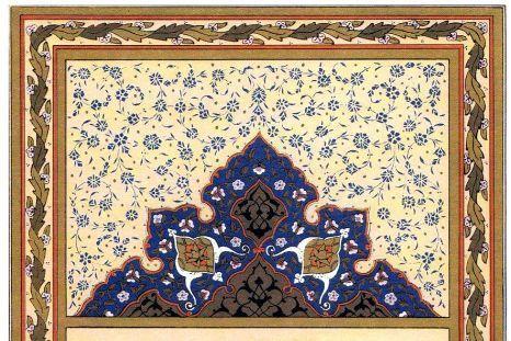 Merhum müzehhibe Rikkat Kunt Hanımefendi'ye ait bir tezhip.  #RikkatKunt #Müzehhip #Tezhip #artwork #ottomanart #art