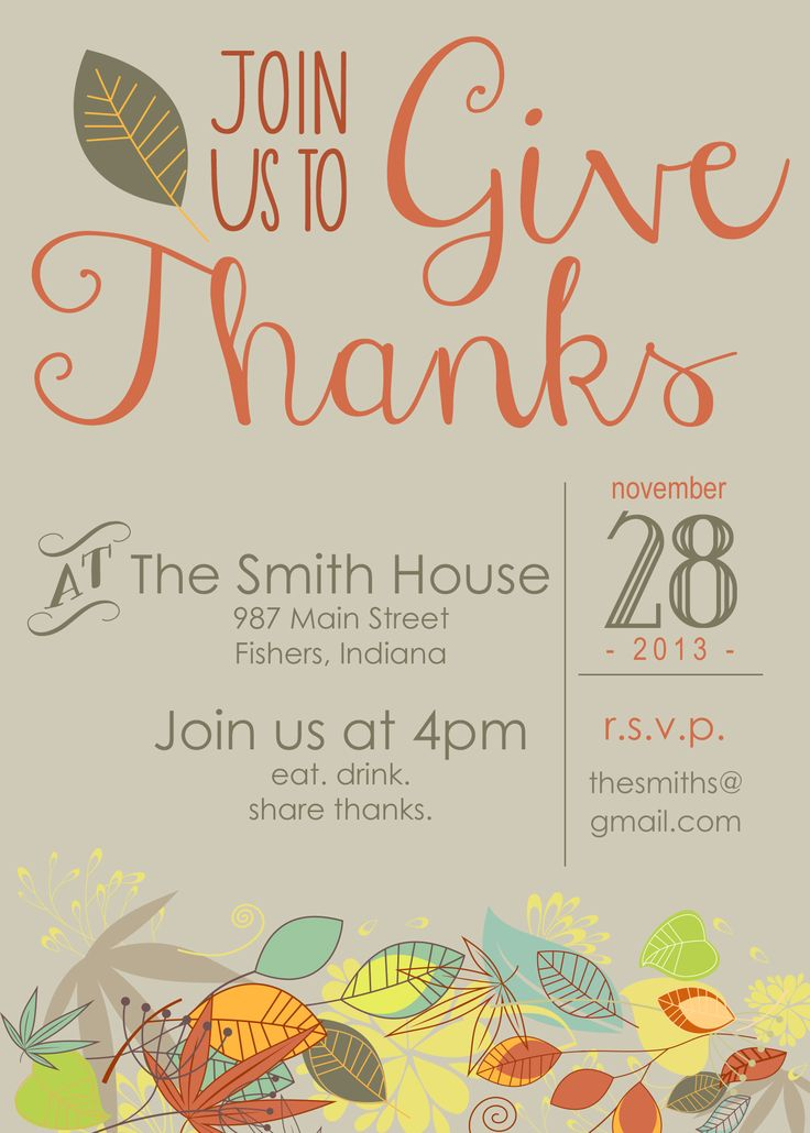 69 best Thanksgiving Invitations images on Pinterest ...