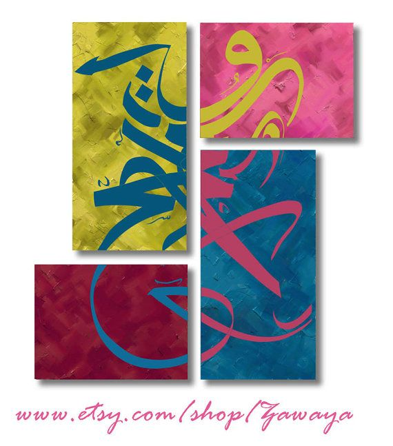 Check out this item in my Etsy shop https://www.etsy.com/listing/108916252/pink-fushia-blue-yellow-painting-on