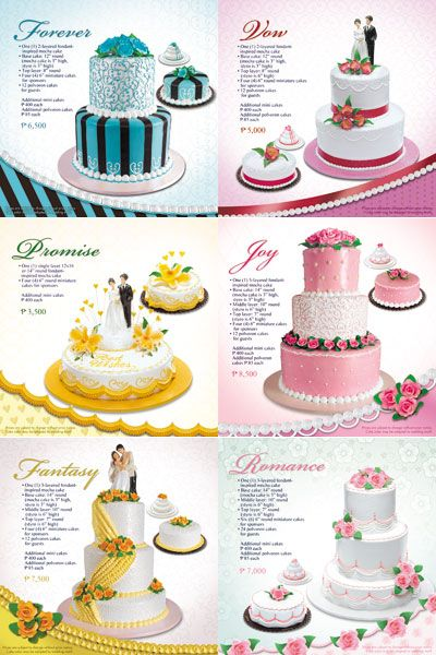 Goldilocks Wedding Cakes Price List