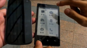 Last month's Consumer Electronics Show was a great platform for new cutting edge smartphones to be introduced to enthusiasts, alongside many other state of the art technologies. Among them, the E-Ink Android Smartphone Prototype is showing a lot of promise not necessarily for cutting edge features,