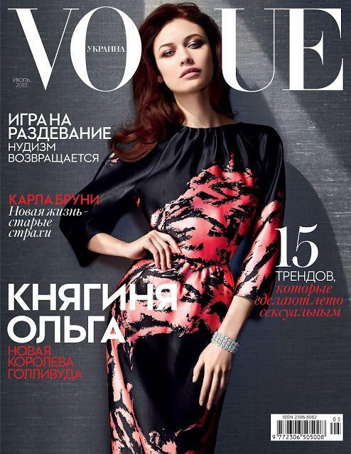 O.Kurylenko VOGUE Ukraine #7 2013 Vilkeviciute Linchuk Ellingson Diaconu Smalls