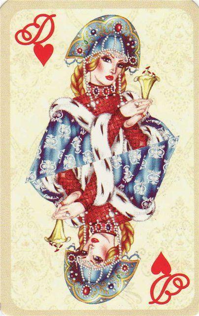 ИГРАЛЬНЫЕ КАРТЫ | Записи в рубрике ИГРАЛЬНЫЕ КАРТЫ | Дневник Булгакова_Татьяна : LiveInternet - Российский Сервис Онлайн-Дневников