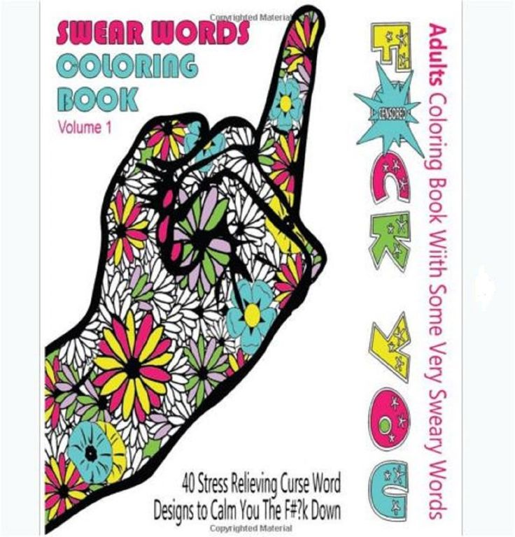 in addition 0003 as well swear word coloring books have a nice life a hole page1 in addition swear word coloring books sweary coloring book for adults page1 as well  likewise 3121a76c766dcd592fe49e441da4783a as well 8 Well bless your little heart also  furthermore il 570xN 942701412 4vlq together with 0f511429bcd3ee6889fba6bc2a6c04d7 furthermore pickup 750 copy. on cuss words stress free coloring pages for adults