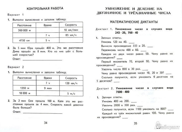 Спиши.ру английский язык 11 класс билетов