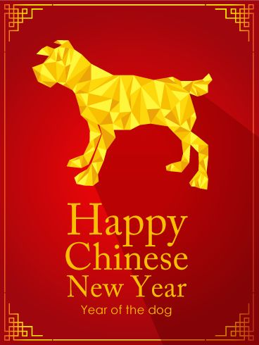 Year of the Dog - Red Chinese New Year Card