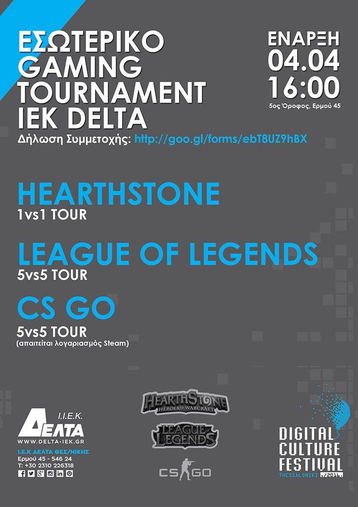 Εσωτερικό Gaming Tournament