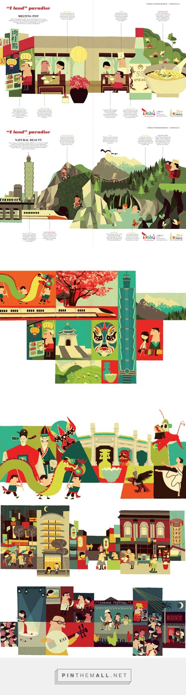 Taiwan Tourism illustration - Art and design inspiration from around the world - CreativeRootsArt and design inspiration from around the world – Cre... - a grouped images picture - Pin Them All