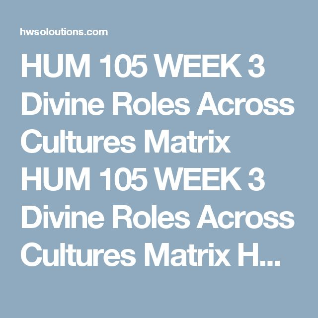 HUM 105 WEEK 3 Divine Roles Across Cultures Matrix HUM 105 WEEK 3 Divine Roles Across Cultures Matrix HUM 105 WEEK 3 Divine Roles Across Cultures Matrix HUM 105 WEEK 3 Divine Roles Across Cultures MatrixComplete the Material: Divine Roles Across Cultures.  Demonstrate an understanding of the course material  Format your assignment, including citations and references, according to APA standards (If you use sources in order to complete this assignment – in either Part I or Part II – then…