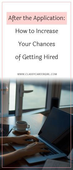 After the Application - How to Increase Your Chances of Getting Hired Read more: http://www.classycareergirl.com/2017/09/getting-hired-increase-after-application/