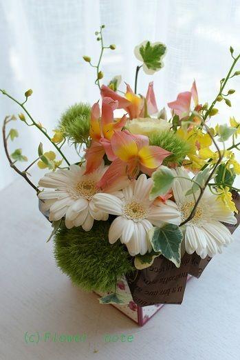 『カンボジアの子供たちへのチャリティイベント』 http://ameblo.jp/flower-note/entry-11281025536.html