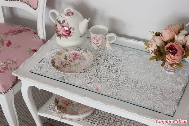. Салфетка для кофейного столика