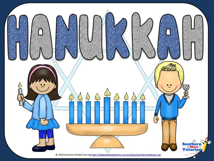 Hanukkah Bundle - Word Wall, Posters, Interesting Facts, Student Workbook
