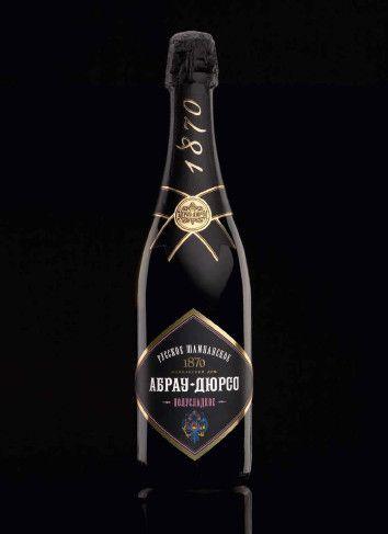 """Champagne """"Abrau-Durso"""""""
