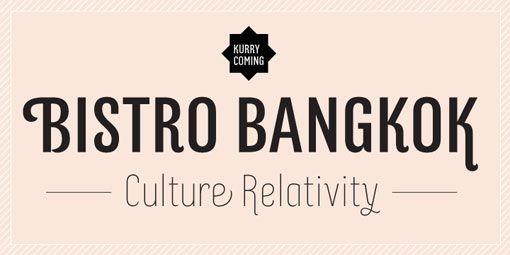 Kurry - a new fun typeface.