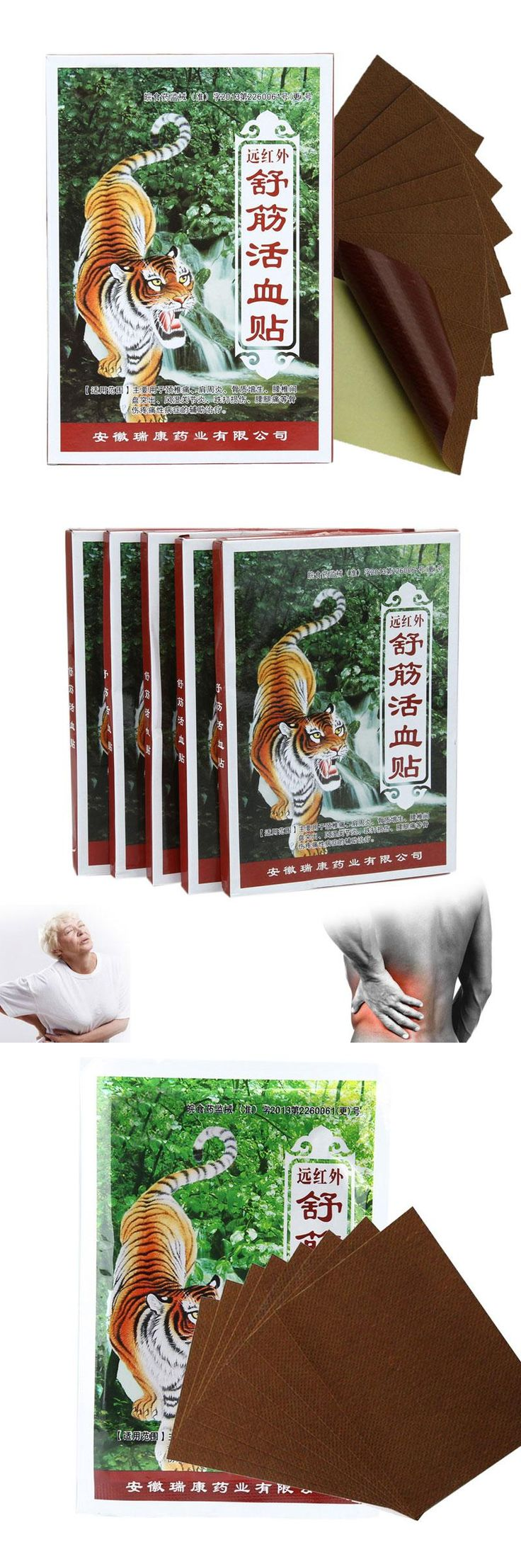 [Visit to Buy] 40Pcs Chinese Herbal Medicine Joint Pain Tiger Balm Arthritis Rheumatism Treatment Massage Therapy Plasters Adhesive Health care #Advertisement