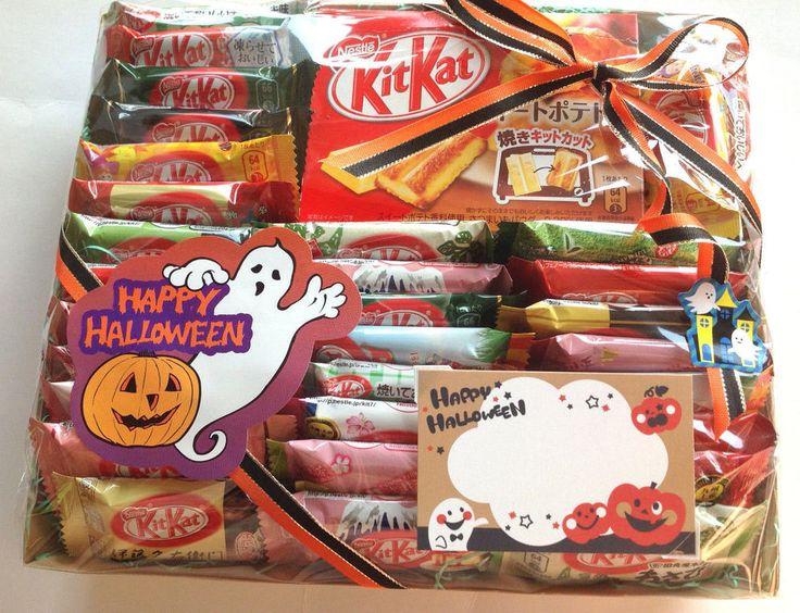 Kit Kat Japan NESTLES 35P GIFT SET 2015 NEW SWEET POTATO kitkats rare CHERRY #NESTLESJAPAN