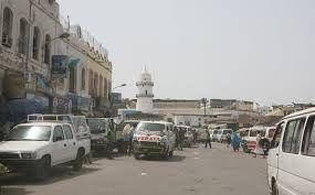 Djibouti - capital of Djibouti