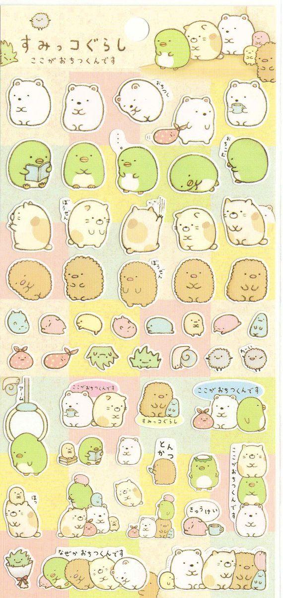 Cute San X Wallpaper A Japanese Sticker Sheet Assort Of Cute Japanese Katsu And