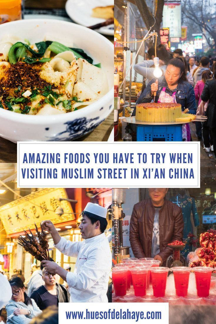 Amazing Foods To Try When Visiting Muslim Street In Xi An China Halal Recipes China Xi An