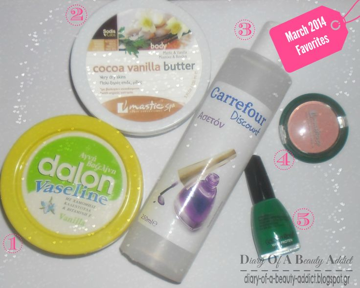 March Favorites {2014}
