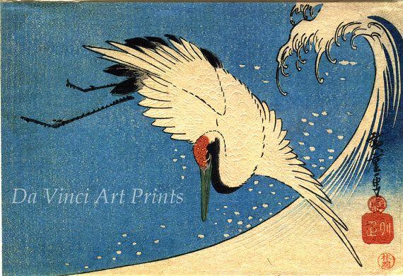 Japanse kunst. Kunst reproductie. Hiroshige  door DaVinciArtPrints