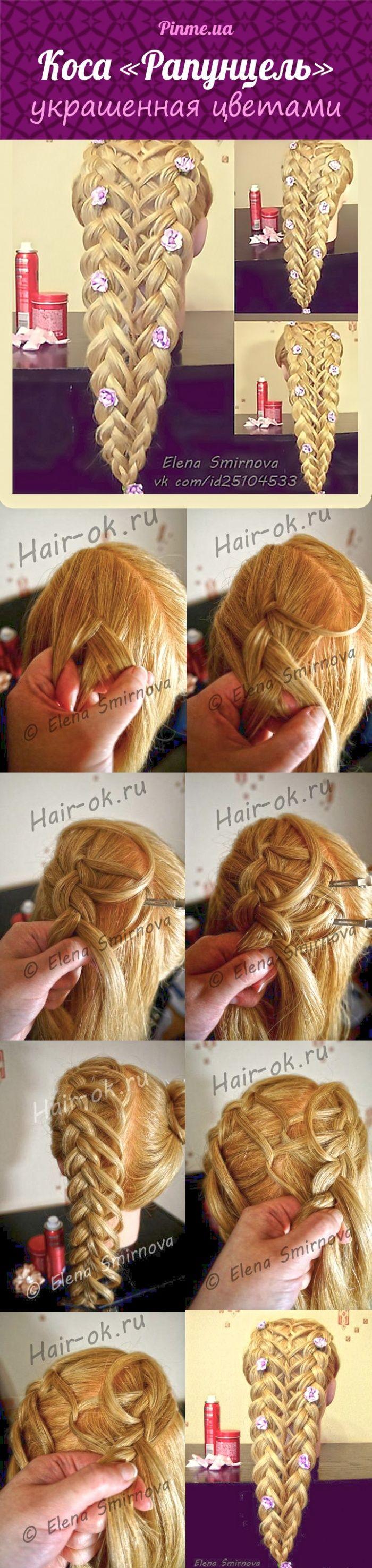 Смотри сейчас! → Ажурная коса с цветами (мастер-класс)
