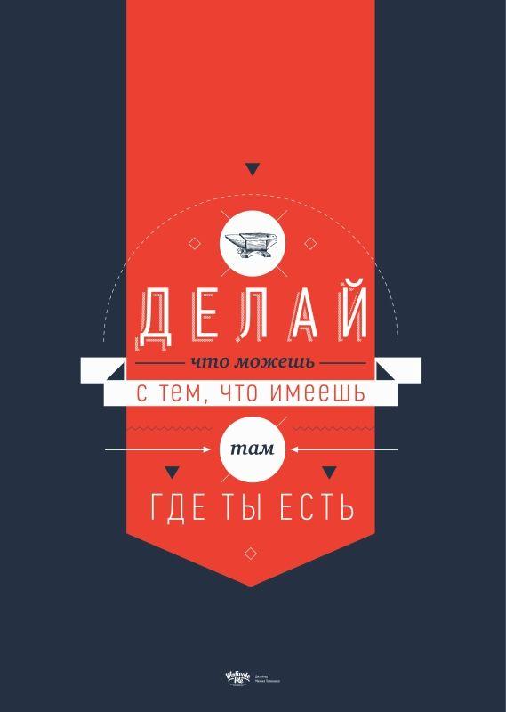 by Михаил Поливанов