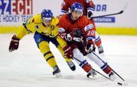 CZECH ICE HOCKEY TEAM - U20 2014